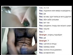 Videochat # 116 Une adolescente esclave veut une baise hard avec ma bite