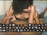 Retro Japanese Ccock Rider-Homemade Amateur Video
