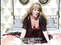 Ein bisschen Vintage-Spaß - Sexy Milf Necken im Bett
