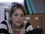 Part of an Israeli film without censorship