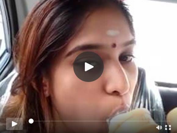 भारतीय लड़की मुर्गा की तरह icecream चूसने