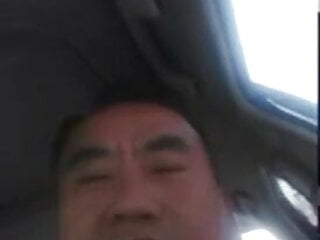 chinese daddy 75