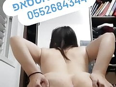 sexy hot big booty israeli sex