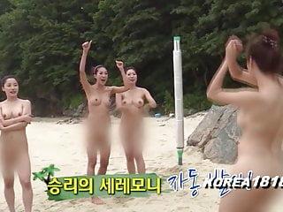 Korean Slut Island #8 THE FINALE
