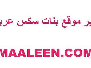 ass arabic intercourse hijab 2020