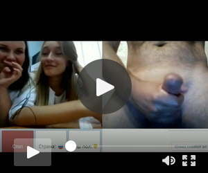 Videochat #111 Girls at the lesson look at my dick